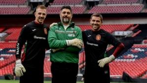 Какво се случва с националните вратари на България?