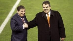 2 години затвор за бивш президент на Валенсия