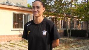 Деси Николова се завърна в Марица