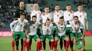 Билетите за Черна гора - България по 3 евро