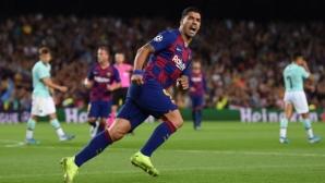 Ранен шок не спря Барселона, фамозен Суарес нокаутира Интер (видео+галерия)