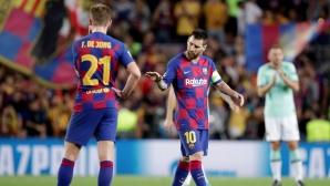 Меси има обяснение за проблемите на Барселона
