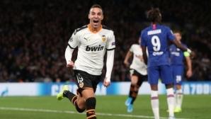 Атлетико ще се пробва за Родриго през януари