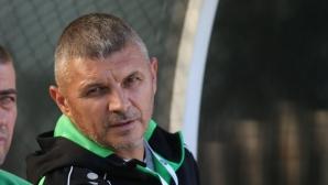 Здравко Лазаров: С тези дребни души в отбора няма да стане
