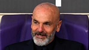 Пиоли е фаворит за Сампдория, но чака обаждания от Милан и Дженоа