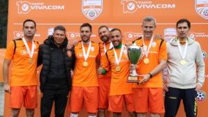 Sportal.bg грабна купата от турнира VIVACOM Media Cup 2019
