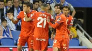 Червен картон съсече високите амбиции на Реал Сосиедад