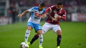 Торино този път удържа Наполи и у дома (видео)