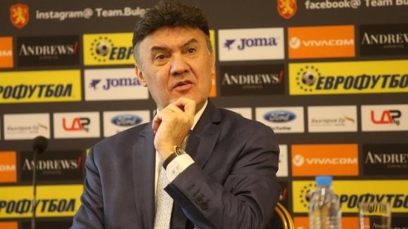 Писмото на Михайлов до УЕФА със сериозен отзвук в Европа
