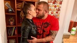 Романтична ваканция за Катрин Тасева