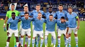 УЕФА повдигна обвинение в расизъм срещу Лацио