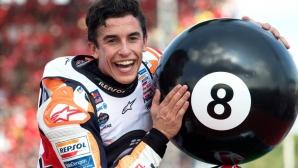 Маркес и Honda започнаха преговори за нов договор в MotoGP