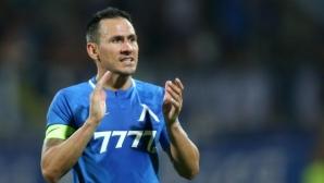 Левски предлага нов договор на Живко Миланов