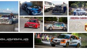 Автомобилни състезатели с благотворително събитие в помощ на малкия Боби