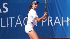 Ани Вангелова и Юлия Стаматова една срещу друга в Тунис