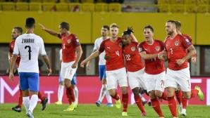 Австрия обърна Израел и дръпна пред конкурентите за второто място (видео)