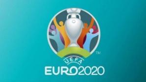 Крайни резултати и голмайстори от евроквалификациите