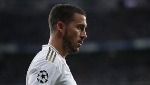 Венгер: Азар няма да замести Роналдо, той не може да вкарва по 50 гола на година
