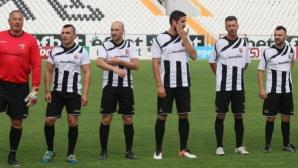 Ветераните на Локо (Пловдив) вкараха 4 в Първомай