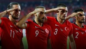 Турция изкова ценен успех в последната минута (видео)