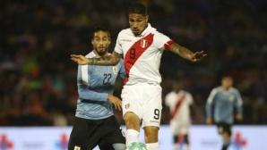 Уругвай победи Перу в контрола
