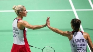 Сестри Стоеви се класираха на финала в Алмере