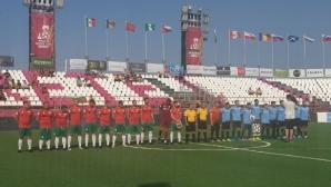 Страхотно начало за България! Отнесохме Уругвай на старта на Мондиала (видео)