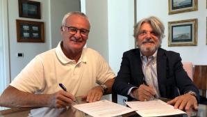 Официално: Раниери пое осмия си клуб в Италия
