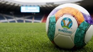 Евроквалификациите днес: Гарет Бейл върна Уелс в играта, гледайте тук