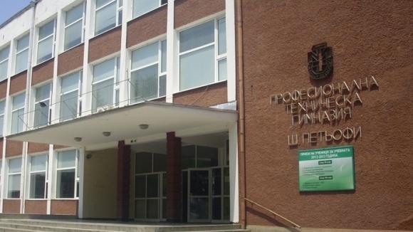 Благотворителен турнир по футбол събра в Разград деца от различни социални институции