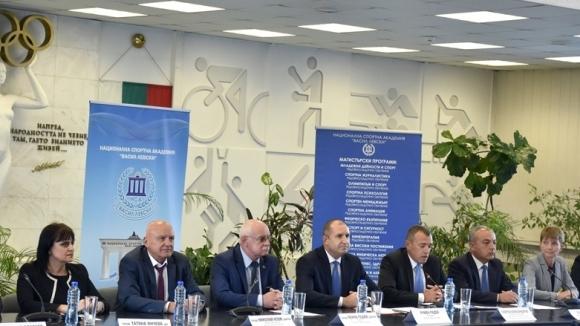 Президентът стартира инициатива за насърчаване на спорта и социалното общуване при младежите
