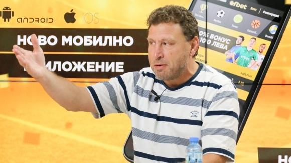 Вили Вуцов: На мача с Англия очаквах на терена да излезе Апостол Карамитев