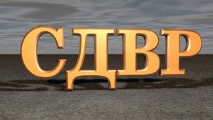 СДВР изнесе подробности за починалия в София англичанин