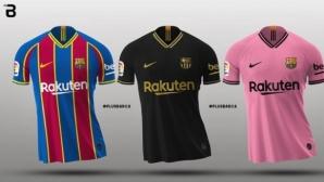 Новите екипи на Барселона?