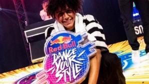 Shinshan e първият световен шампион в историята на Red Bull DanceYourStyle
