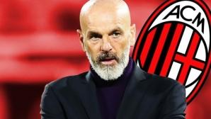 Пиоли ли е точният човек за ремонта на Милан