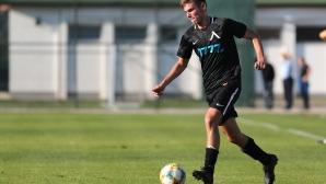 Юношите на Левски и Септември ще играят на официалния терен