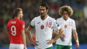 България 0:6 Англия