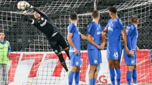 Арда стартира подготовка за мача с Левски