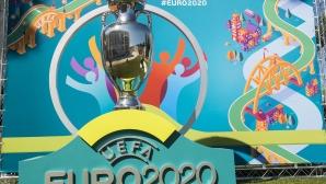 Всички резултати и голмайстори от евроквалификациите