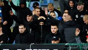 Никой не е изненадан от разгромния резултат, но цяла Европа ни заклейми като расисти (галерия)