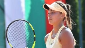 Победа за Аршинкова, загуба за Топалова в Анталия