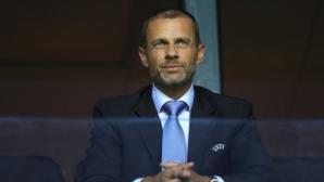 Президентът на УЕФА призова за започване на война срещу расизма