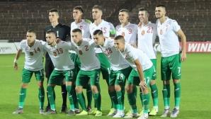 Латвия 0:0 България U21