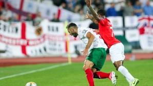 Официално: УЕФА повдигна обвинения срещу България и Англия