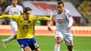 Швеция 1:0 Испания (гледайте на живо)