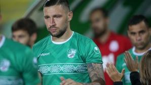 Берое без Бандаловски срещу Славия