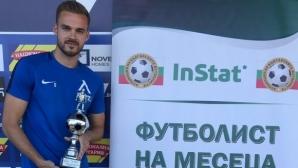 Холмар Ейолфсон стана Футболист №1 за септември според InStat