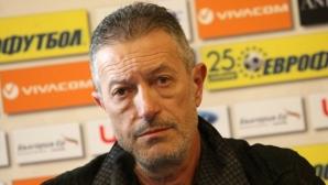 Йордан Сталев: Не съм арестуван, не съм и задържан