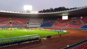 Инфантино разочарован от липсата на публика на мача между двете Кореи